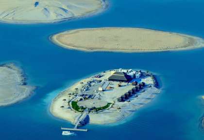 Île Le Liban - The World - Dubaï